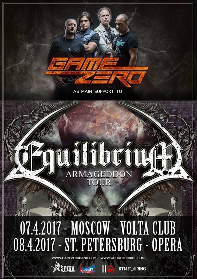 game zero tour